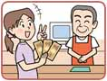はんこ屋さん21鹿児島平之町店 金プラチナ