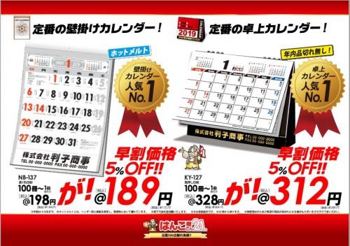 はんこ屋さん21鹿児島平之町店 受付3