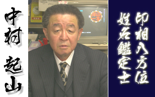 はんこ屋さん21鹿児島平之町店手彫り印鑑