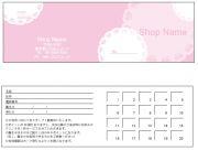 はんこ屋さん21鹿児島平之町店ではポイントカードを作成します