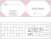 はんこ屋さん21鹿児島平之町店ではポイントカードを作成しま