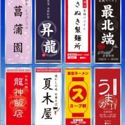 はんこ屋さん21鹿児島平之町店の看板飲食店用3