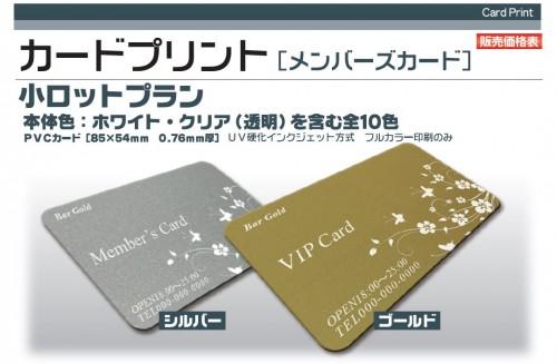 はんこ屋さん21鹿児島平之町店ではカードのプリントを作成します4